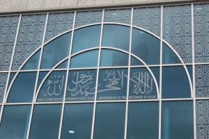 Baitul-Futuh-Mosque-2