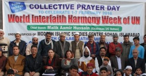 World-Interfaith-Harmony-Week-celebrations-696x362